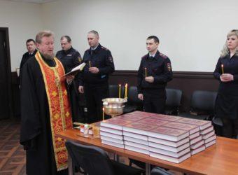 Освящение здания МО МВД «Починковский»