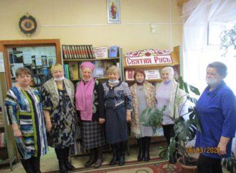 День православной книги в Починковской библиотеке