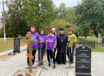 Встреча с волонтерами Починковского района